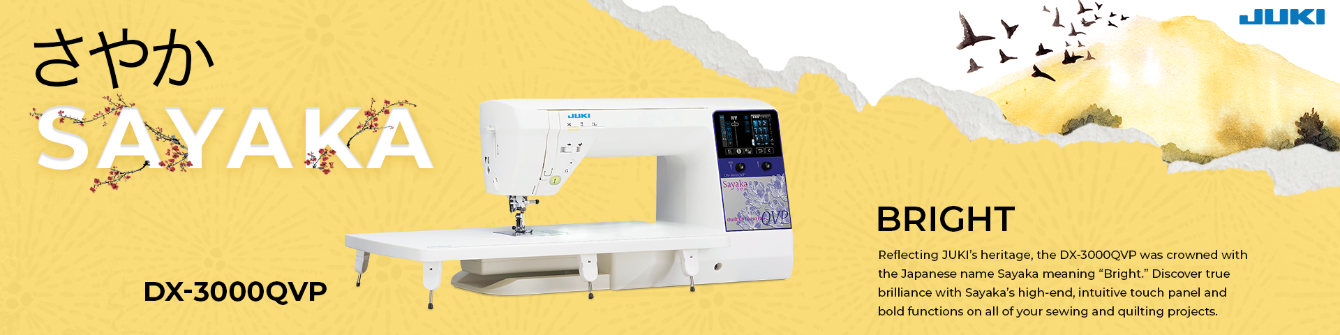 Juki America | Home Sewing, Serging, and Quilting Machines